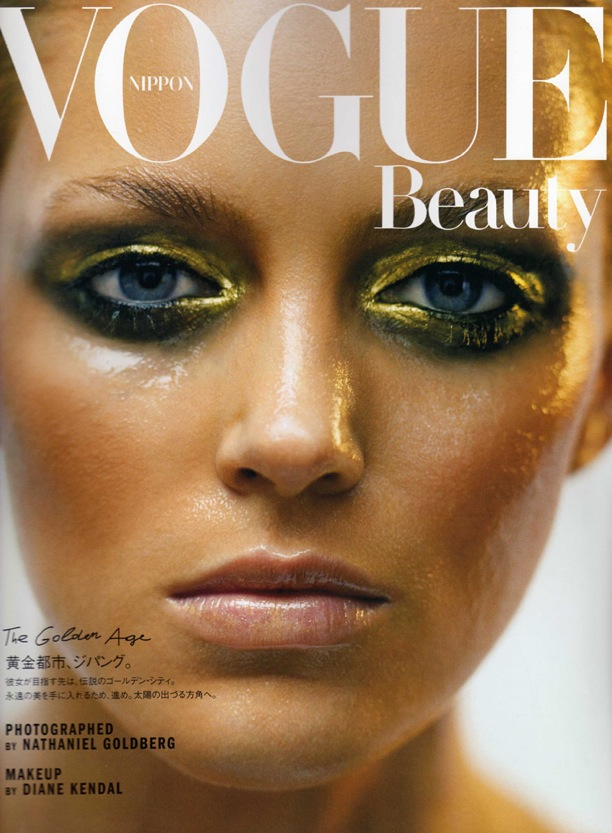 VOGUE-NIPPON-GOLD-www